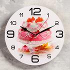 "Wall clock round ""Wedding cake"", 24 cm"