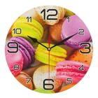 "Wall clock, series: the Kitchen, ""Macaroon"", 24 cm"