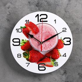"Wall clock, series: the Kitchen, ""Strawberry shake"", 24 cm"