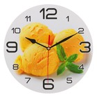 "Wall clock, series: the Kitchen, ""Ice cream with mint"", 24 cm"