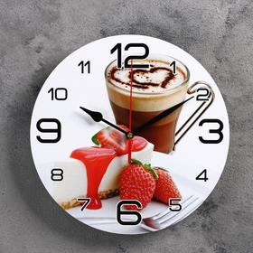 "Wall clock, series: the Kitchen, ""Coffee and strawberries "", 24 cm"