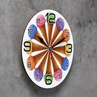 "Wall clock, series: the Kitchen, the ""horns 12 "", 24 cm, mix"