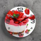 "Wall clock round ""Strawberry cake"", 24 cm"