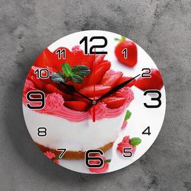 """Часы настенные круглые """"Клубничный торт"""", 24 см в Донецке"""