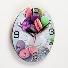 "Wall clock, series: the Kitchen, ""Macaroon"", 24 cm, mix"