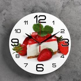 """Часы настенные, серия: Кухня, """"Торт с клубникой"""", 24  см, стрелки  микс в Донецке"""