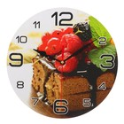 "Wall clock, series: the Kitchen ""Cake with raspberries"", 24 cm"
