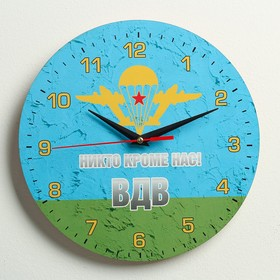 """Часы настенные, серия: Символика, """"ВДВ никто кроме нас"""", 24  см, микс"""