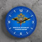 "Wall clock, series: Symbols, ""the interior Ministry of Russia"", 24 cm"