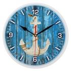 Wall clock, series: Sea Anchor, 24 cm