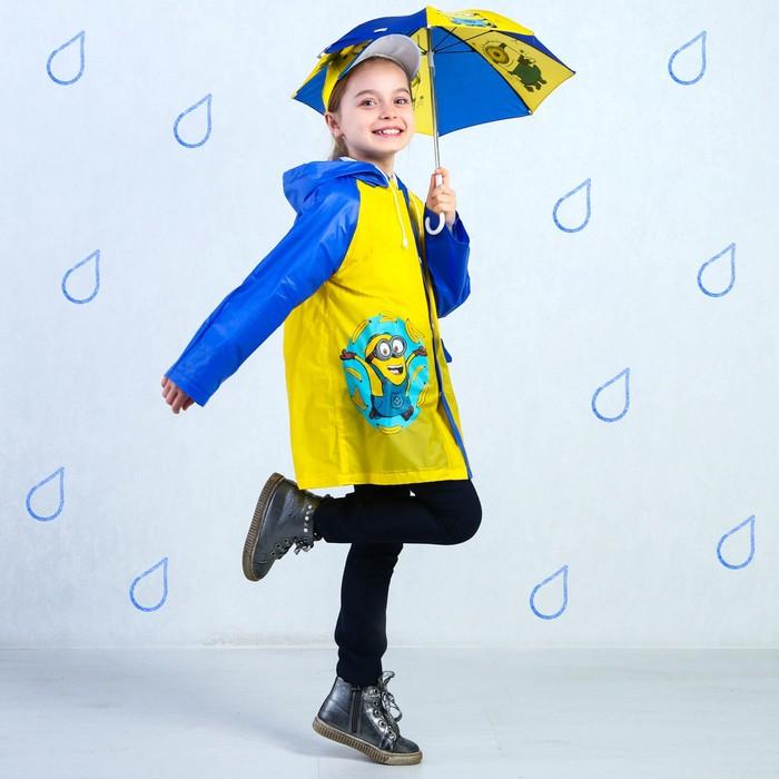 """Дождевик со светоотражающим элементом, детский """"Миньон""""с бананами, Гадкий Я, р-р M, рост 100-110 см"""