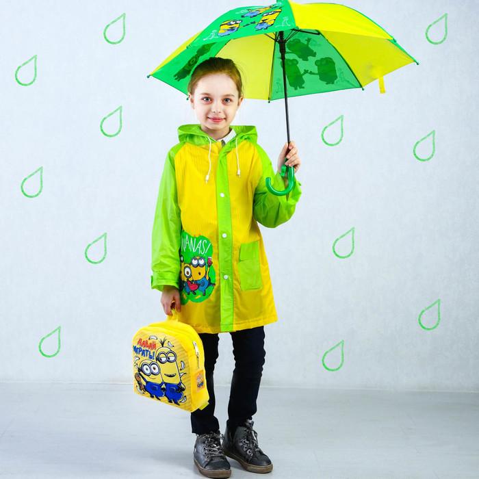 """Дождевик со светоотражающим элементом, детский """"Bananas"""" Гадкий Я, р-р L, рост 110-120 см"""
