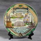 "The souvenir plate ""Ekaterinburg. Collage"" (decal)"