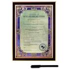 Сертификат на исполнение желания, в рамке