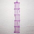 Корзина для игрушек подвесная «Сетка», 5 отделений, цвета МИКС - фото 105492946