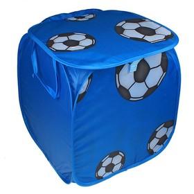 Корзина для игрушек «Футбол» с ручками и крышкой, цвет синий