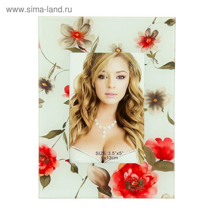 """Фоторамка """"Красивые цветы"""" 9х13 см"""