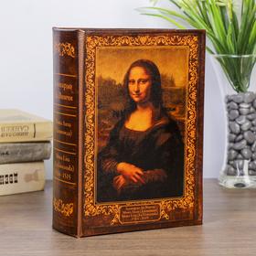 Сейф-книга «Мона Лиза»