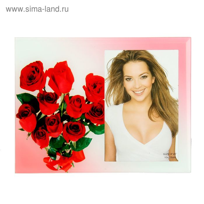 """Фоторамка """"Букет роз"""" 10х15 см"""