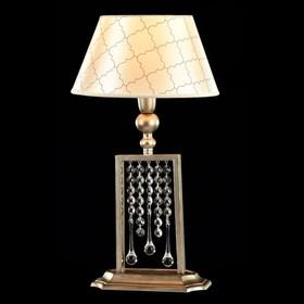 Настольная лампа  Bience 1x40W E14 античное золото 26x26x46см