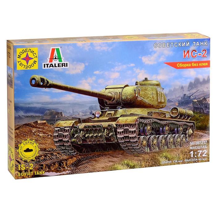 """Сборная модель """"Советский танк ИС-2"""" (1:72)"""