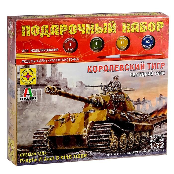 """Подарочный набор """"Немецкий танк Королевский тигр"""", масштаб 1:72"""