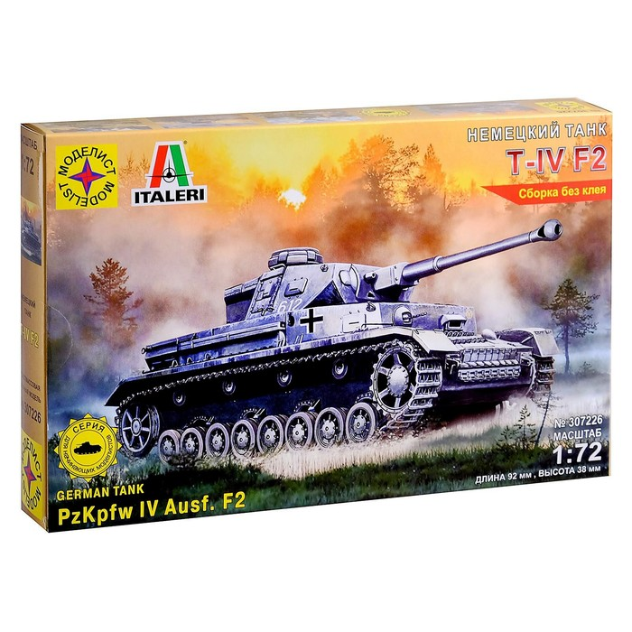 """Сборная модель """"Немеций танк Т-IV F2"""" (1:72)"""