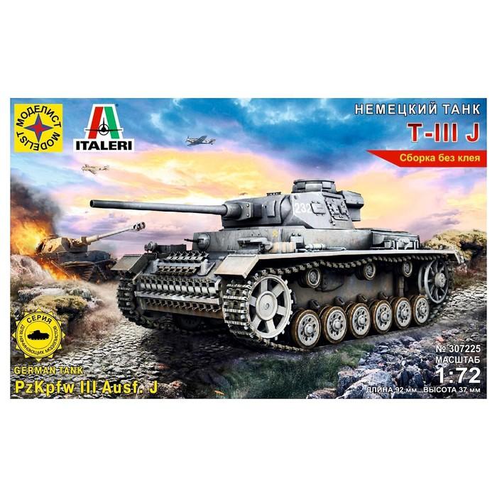 """Сборная модель """"Немецкий танк Т-IIIJ"""", масштаб 1:72"""