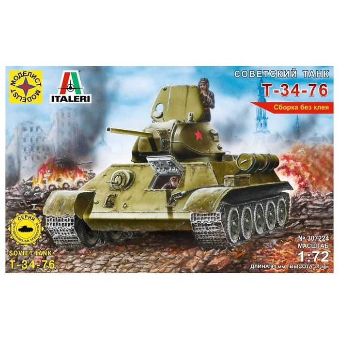 """Сборная модель """"Советский танк Т-34-76"""" (1:72)"""