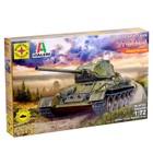 Сборная модель «Советский танк Т-34-85» (1:72)
