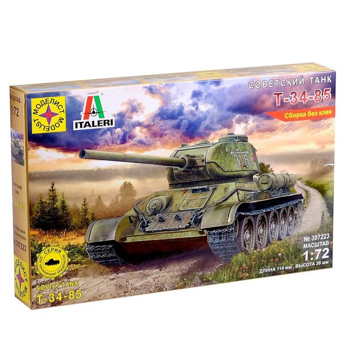 """Сборная модель """"Советский танк Т-34-85"""" (1:72)"""