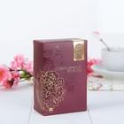 Чай Пуэр «Совершенной во всём», 50 г