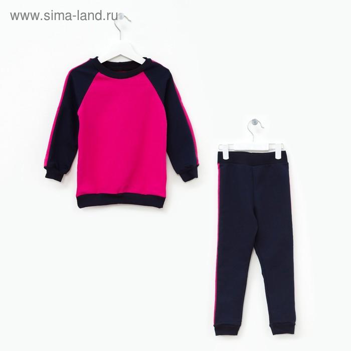Спортивная костюм для девочки, рост 110 см, цвет фуксия ОЕ-121ФКС