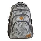 Рюкзак молодежный c эргономичной спинкой HEAD 45 х 31 х 19 см, серый