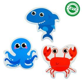 Набор игрушек для ванны «Морские друзья»: пазлы-наклейки из EVA, 6 элементов