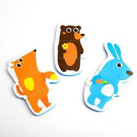 Набор игрушек для ванны «Лесные зверята»: пазлы-наклейки из EVA, 9 элементов