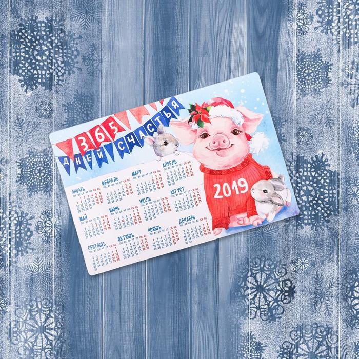 """Магнит календарь """"365 дней счастья"""""""