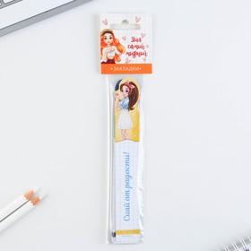 """Набор фигурных закладок """"С 8 марта!"""", 5 шт"""