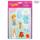 Магнитная игра «Одень куклу: В гостях у Снегурочки», 15 х 21 см
