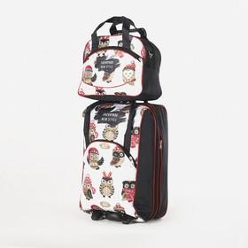 Чемодан малый с сумкой, отдел на молнии, с расширением, наружный карман, цвет белый/чёрный