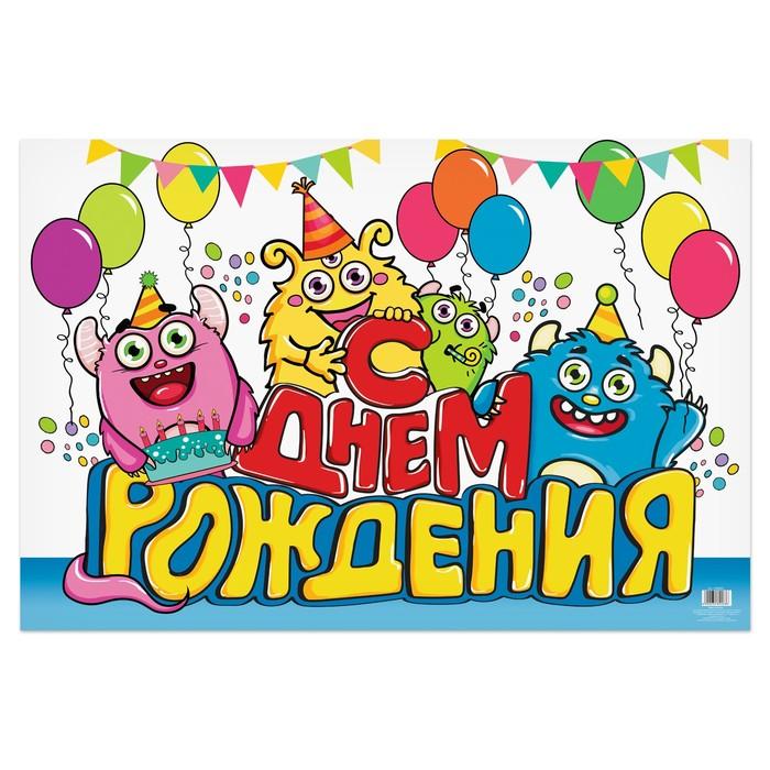 Поздравления компании с днем рождения картинки, открытки днем рождения