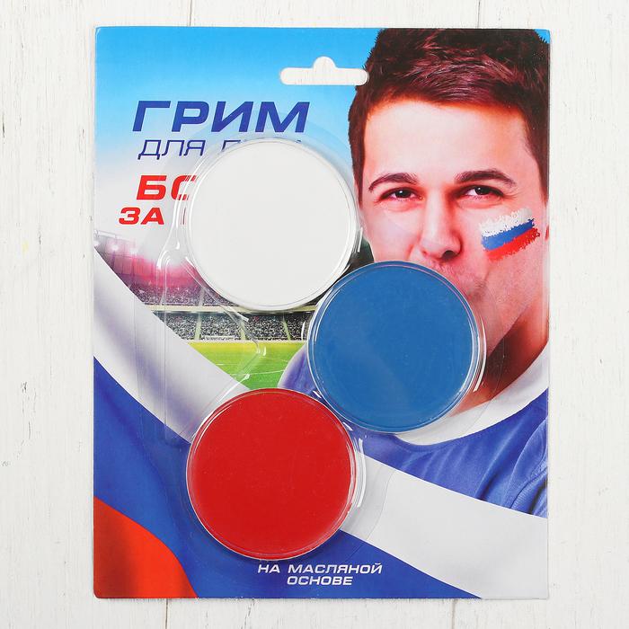 Грим для лица и тела 3 цвета по 7 гр + губка для нанесения, цвет белый, красный, синий