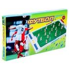 Настольная игра «Футбол» - фото 1553186