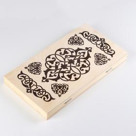 Нарды 'Узор', деревянная доска 40х40 см, с полем для игры в шашки Ош