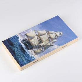 """Нарды """"Парусник"""", деревянная доска 40х40 см, с полем для игры в шашки"""