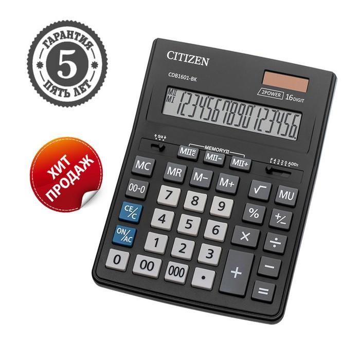 Калькулятор настольный 16-разрядный CDB1601BK 157х200х35 мм, двойное питание, чёрный - фото 509605167