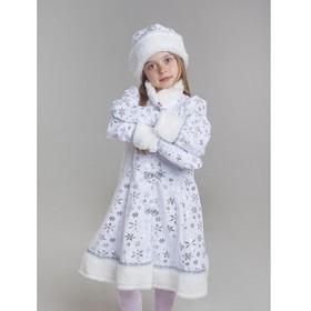 Карнавальный костюм «Снегурочка», плюш, р. 32, рост 128 см, цвет белый
