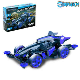 "Electronic designer ""Night lightning"", 4WD"