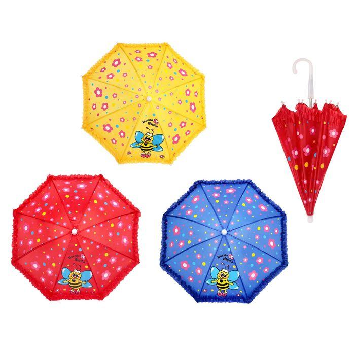 """Зонт детский механический """"Пчёлка Жужа"""", r=25,5см, с рюшами, цвет МИКС"""