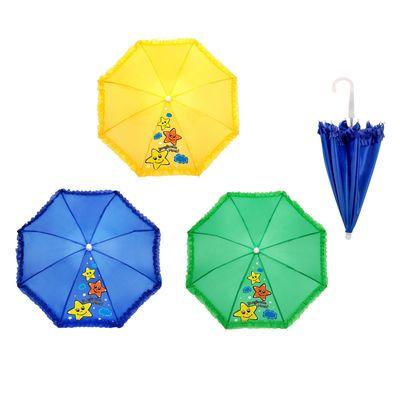 """Зонт детский механический """"Звёздочка моя"""", r=25,5см, цвет МИКС"""